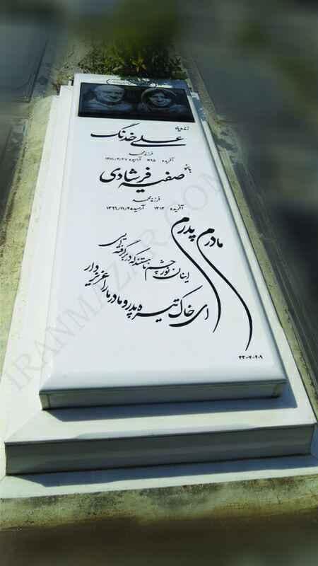 سنگ قبر نانو سفید کد N408
