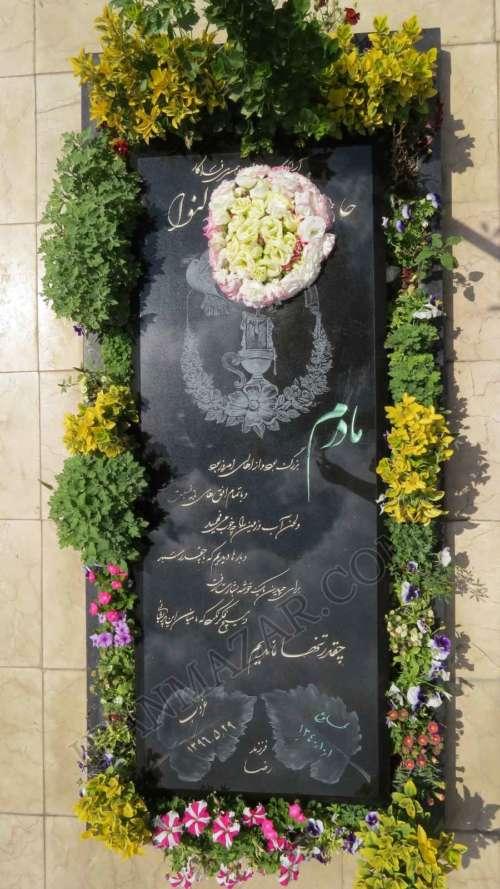 سنگ قبر گرانیت سیمین | سنگ قبر دور باغچه | قبر مادر باغچه دار | سنگ قبر مادر مشکی | سنگ قبر با باغچه