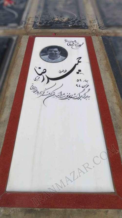 سنگ قبر نانو کد N104
