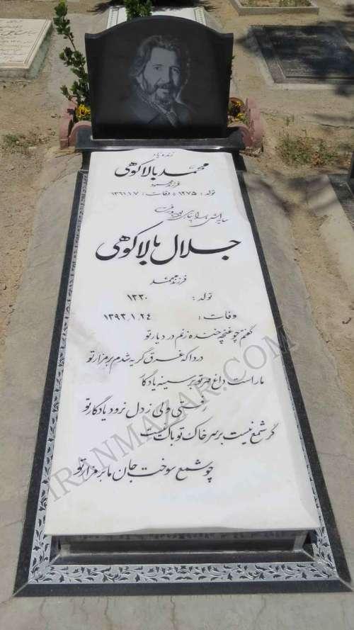 سنگ قبر نانو کد N201