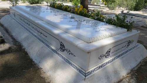 سنگ قبر نانو کرسی دار  کد N41