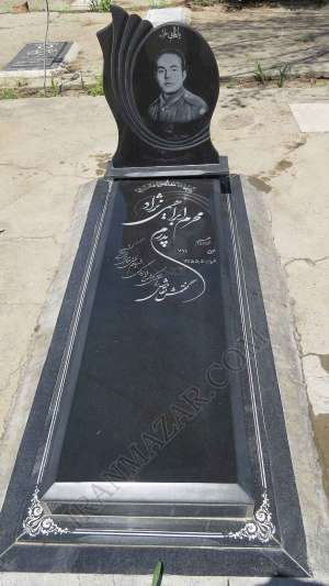 سنگ قبر گرانیت سیمین کد S301