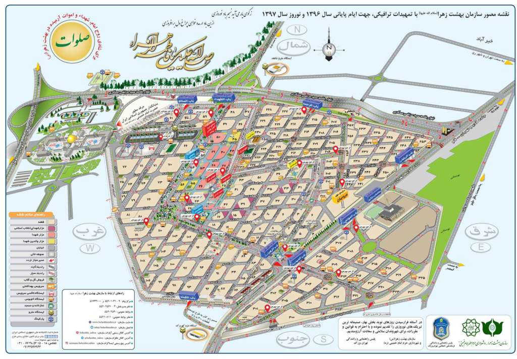 نقشه بهشت زهرا 1024x711 - قوانین بهشت زهرا تهران
