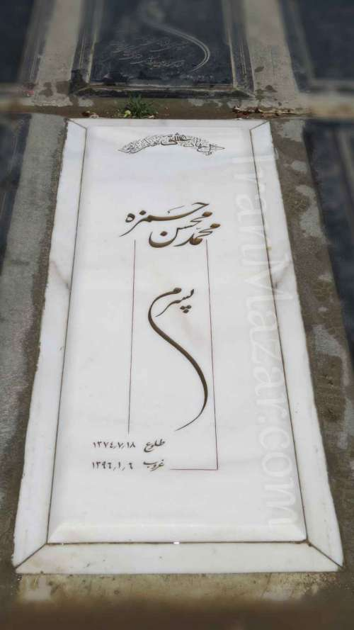 سنگ قبر مرمر سفید کدM105