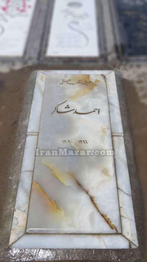 سنگ قبر مرمر کد M109