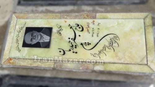 سنگ قبر مرمر سبز کد M110