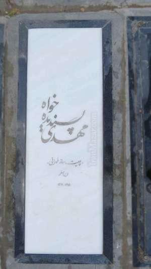 سنگ قبر مرمر سفید - سنگ قبر مرمر هرات
