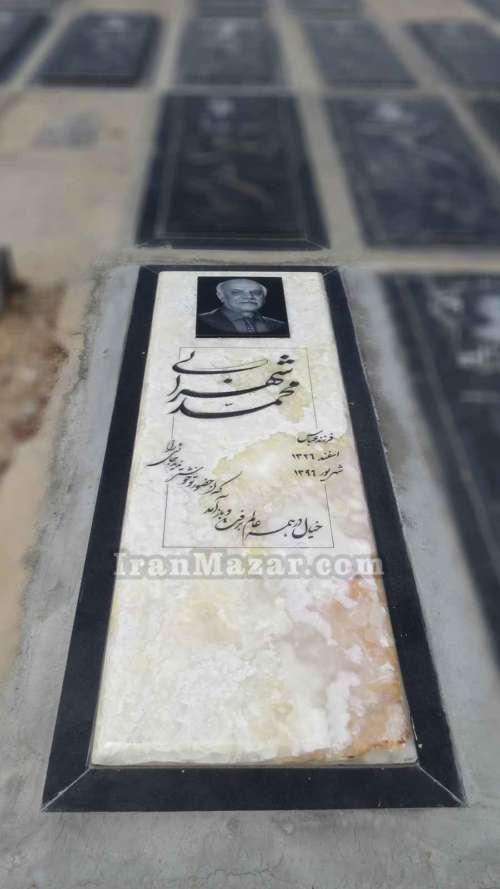 سنگ قبر مرمر کد M106