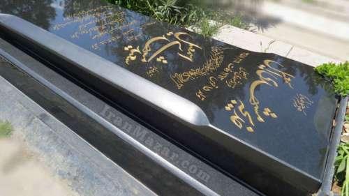 سنگ قبر گرانیت برزیلی کد B405