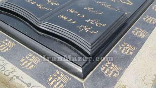 سنگ قبر گرانیت سیمین کد S102