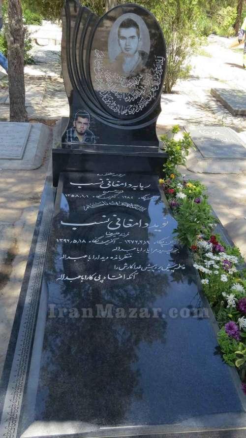 سنگ قبر گرانیت مشکی | سنگ مزار جوان مشکی | قبر با سنگ گرانیت | قبر با سنگ مشکی | گرانیت سیمین سنگ مزار