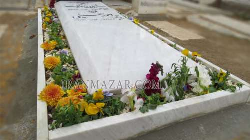 سنگ قبر سفید ازنا کد E36