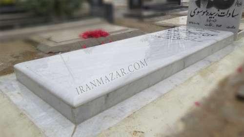 سنگ قبر ازنا کد E202