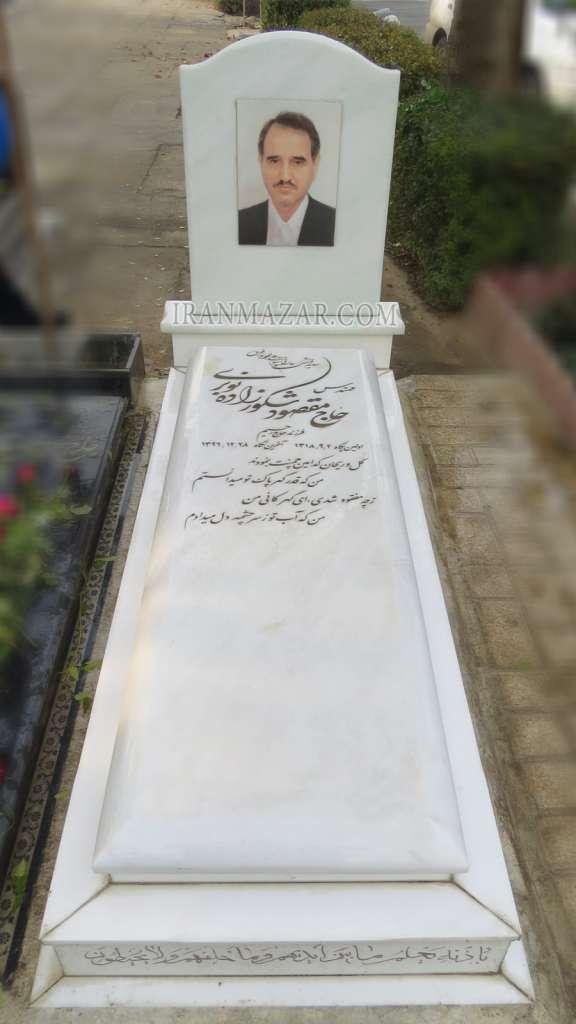 سنگ قبر مرمر | قبر مرمر کرسی دار | قبر مرمر خیلی سفید
