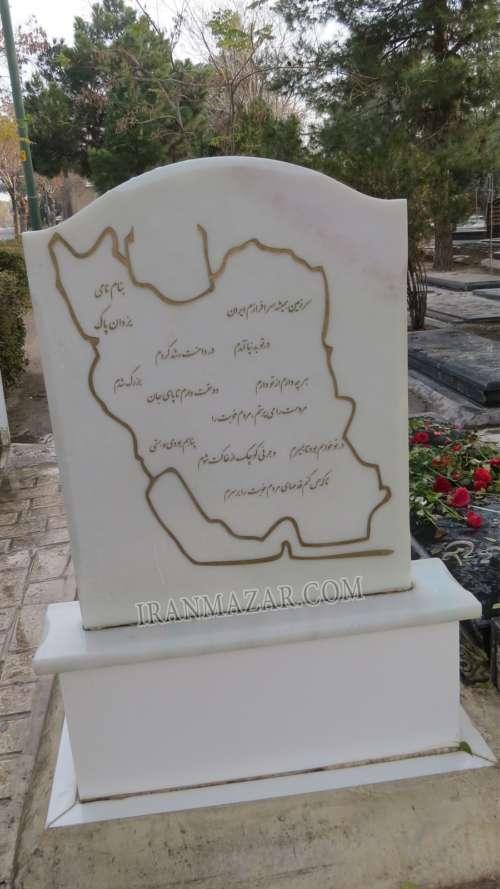 سنگ قبر مرمر هرات کد M417