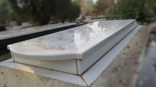 سنگ قبر نانو کد N212