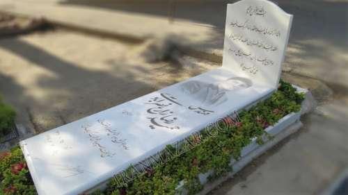 سنگ قبر نانو کد N213