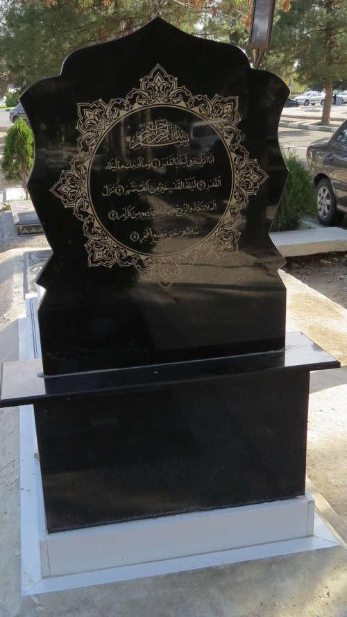سنگ قبر نانو کد N411
