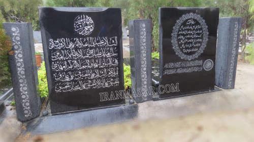 سنگ قبر گرانیت سیمین کد S310
