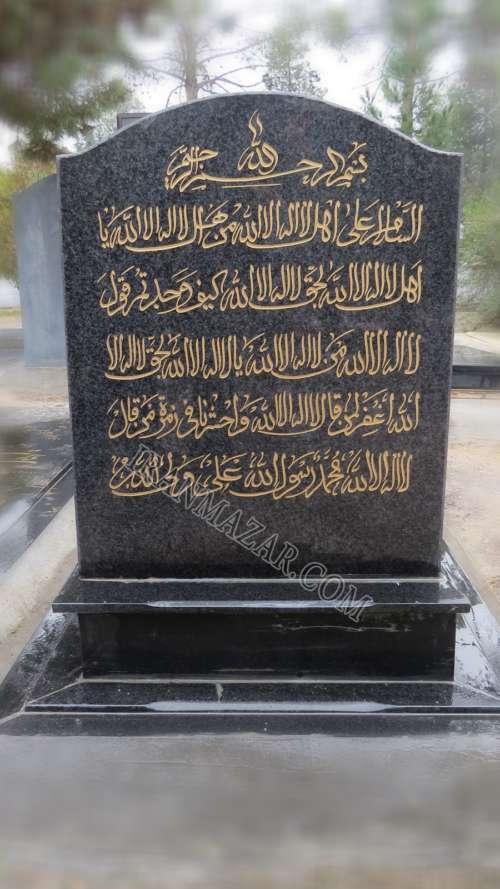سنگ قبر گرانیت سیمین کد S311