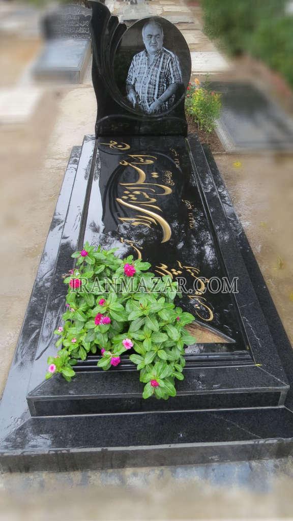 سنگ قبر باغچه دار | سنگ قبر گرانیت زیبا | سنگ قبر خوش خط | بهترین سنگ قبر مشکی | قبر مشکی باغچه دار