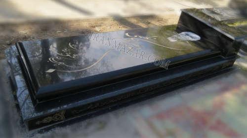 سنگ قبر گرانیت تویسرکان کد U403