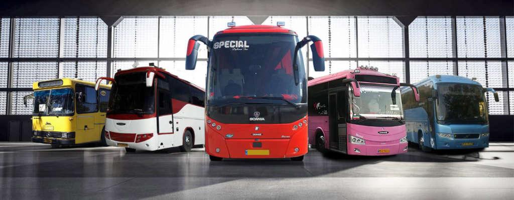 a9 1024x399 - اجاره اتوبوس بهشت زهرا - حمل و نقل برای مراسم های ترحیم