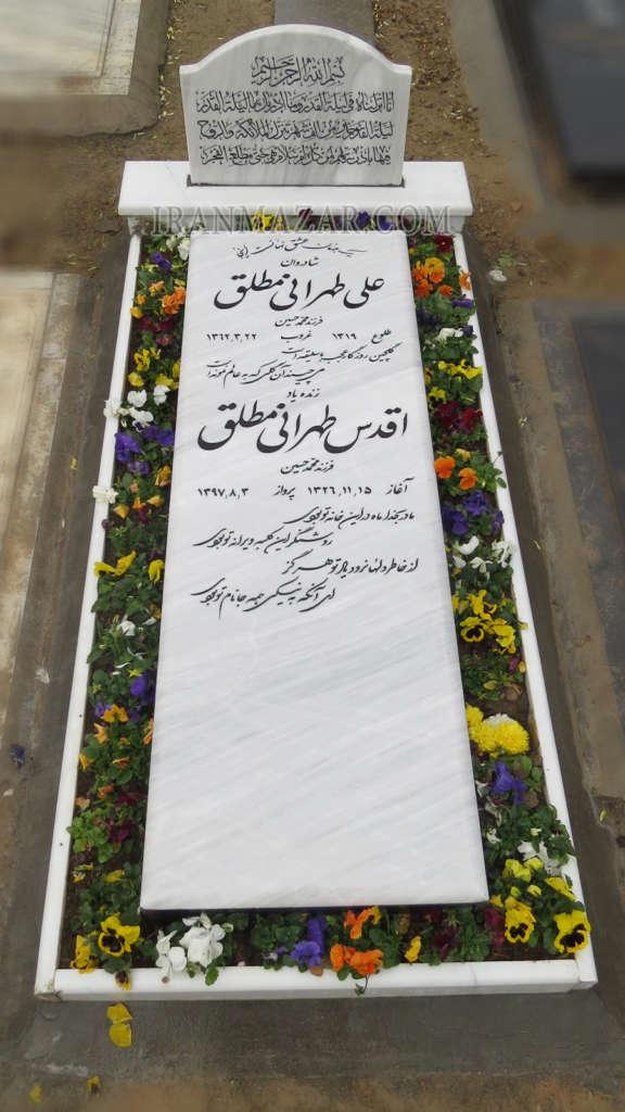 سنگ قبر ازنا | سنگ قبر کریستال ازنا | سنگ قبر سفید ایرانی | قبر سفید باغچه دار | قبر باغچه دار زیبا