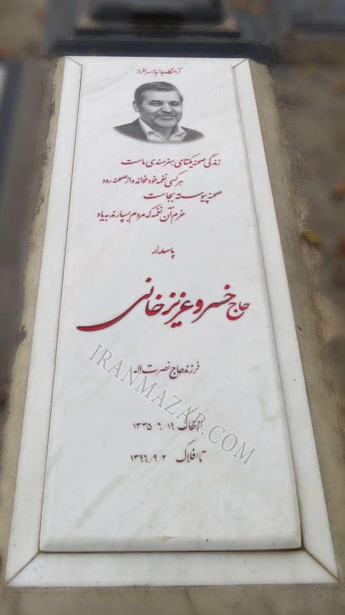 سنگ قبر مرمر سفید هرات کد M12