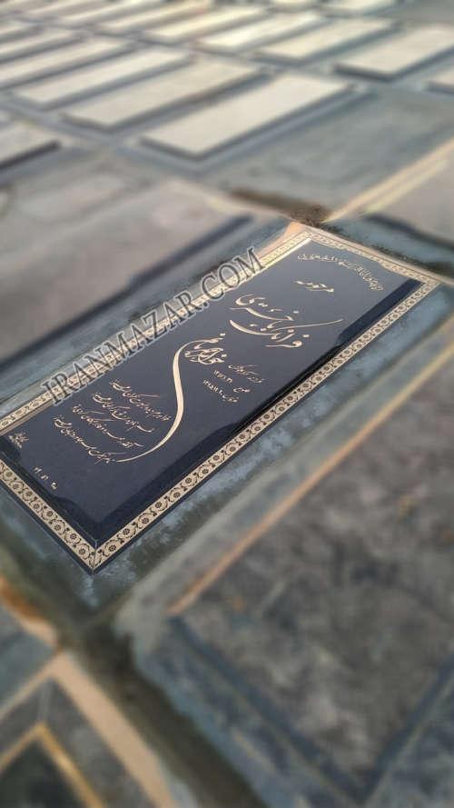 سنگ قبر گرانیت سیمین کد S14