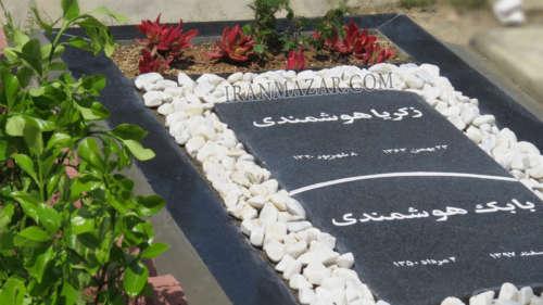 سنگ قبر گرانیت نطنز کد T10