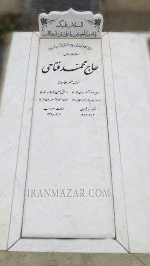 سنگ قبر سیرجان کد J20