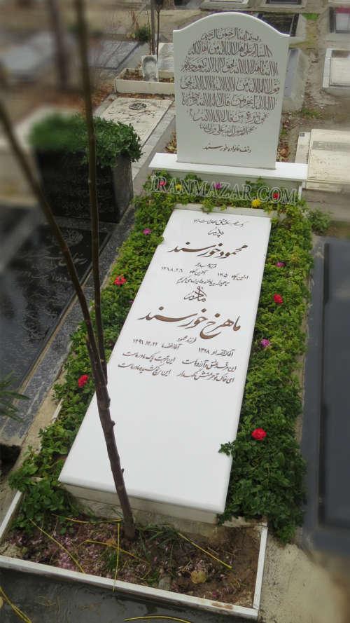 سنگ قبر نانو | قبر نانو دور باغچه | قبر سفید زیبا نانو