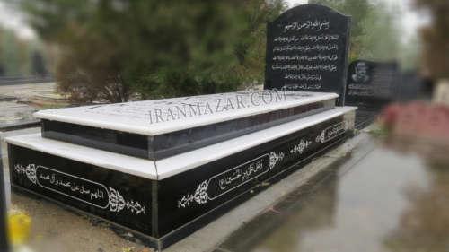 سنگ قبر نانو کد N18