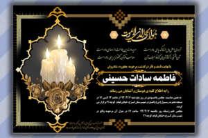 6 300x200 - ایران مزار - فروشگاه آنلاین سنگ قبر