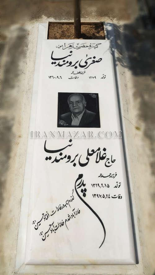 سنگ قبر مرمر هرات کد M23