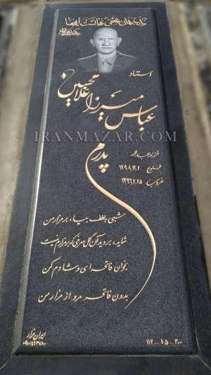 سنگ قبر ارزان گرانیت نطنز کد T21