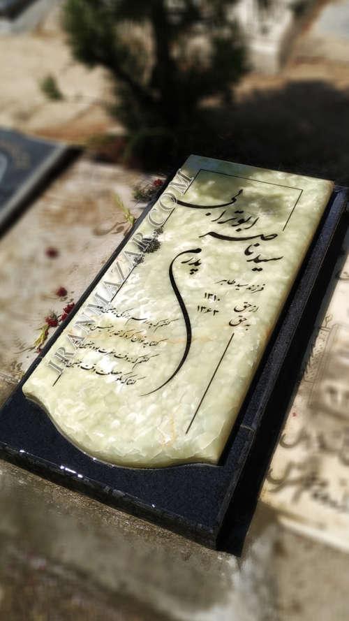 سنگ مزار پدر مرمر سبز کد M22