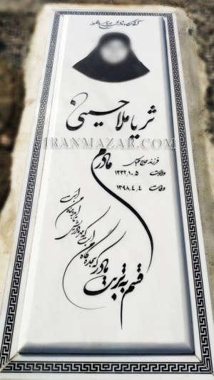 سنگ قبر مرمر هرات کد M24