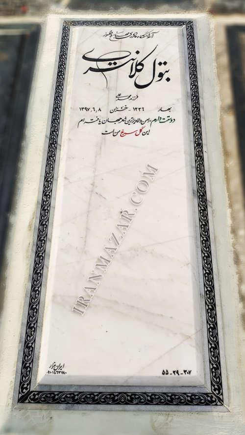 سنگ قبر سفید قروه کد K27