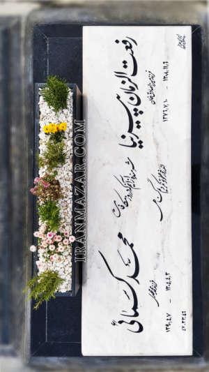 سنگ قبر قروه | سنگ قبر کریستال قروه