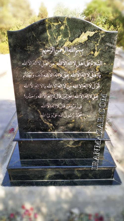 سنگ قبر گرانیت سبز بیرجند کد Z32